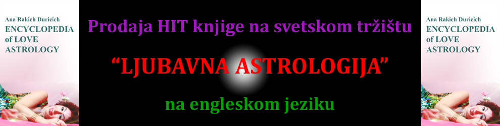 ljubavna enciklopedija na amazonu