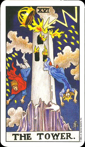 XVI Kula (Bozija kuca)