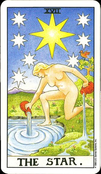 XVII Zvezda